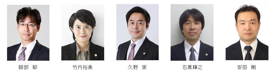 副会長5名顔写真.jpg
