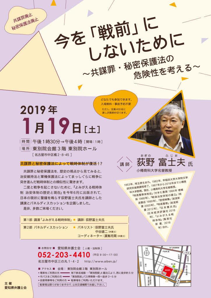 18kyoubouzai-web_kai.jpg