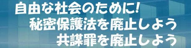 対策本部ニュース・タイトル.jpg
