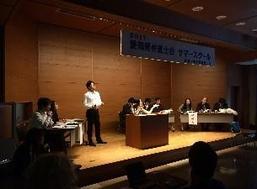 中高生向模擬裁判.jpg