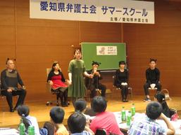 憲法とアリとキリギリス (2).JPG