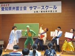 小学生向模擬裁判.jpg