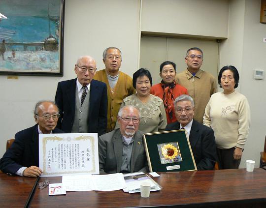 神原義勝さん(前列中央)と支援を受けた帰国者および活動の協力者の方々