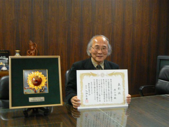 「共の会」代表・狩浦正義さん