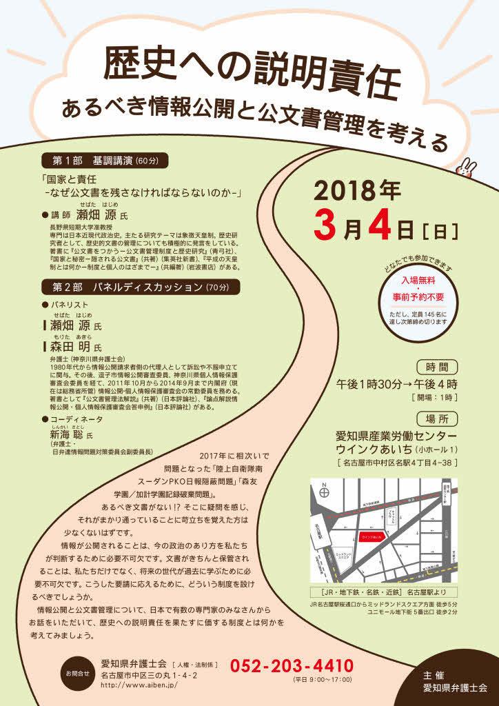 17rekishi_1225.jpg