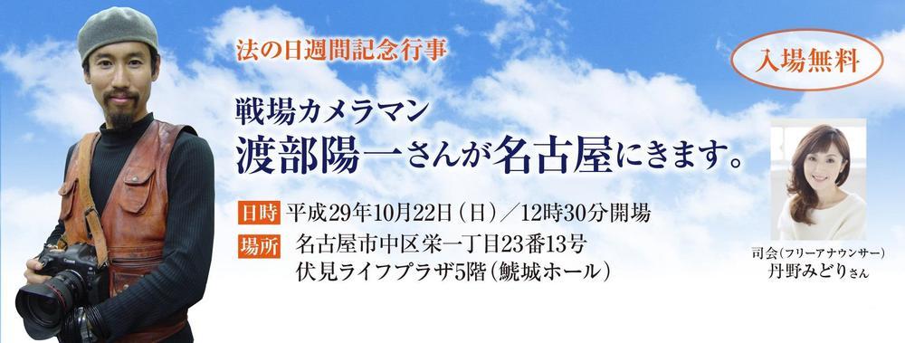 カルーセル用画像(修正版):H29 法の日週間記念行事②.jpg