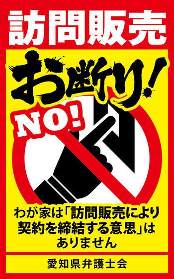 okotowari_sticker.jpg