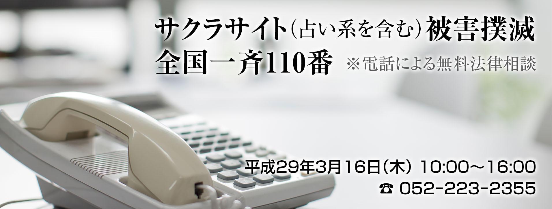 sakura-site-110.jpg