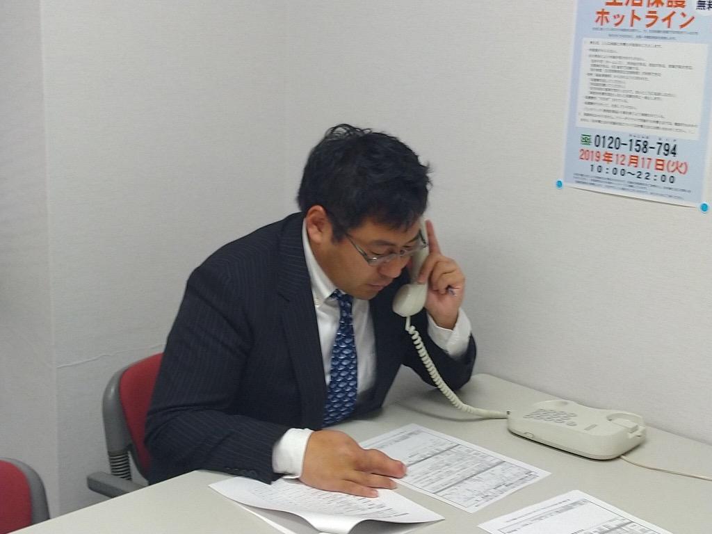 生活保護ホットライン相談風景.jpg
