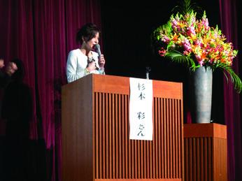 5月号憲法記念週間行事1.jpg