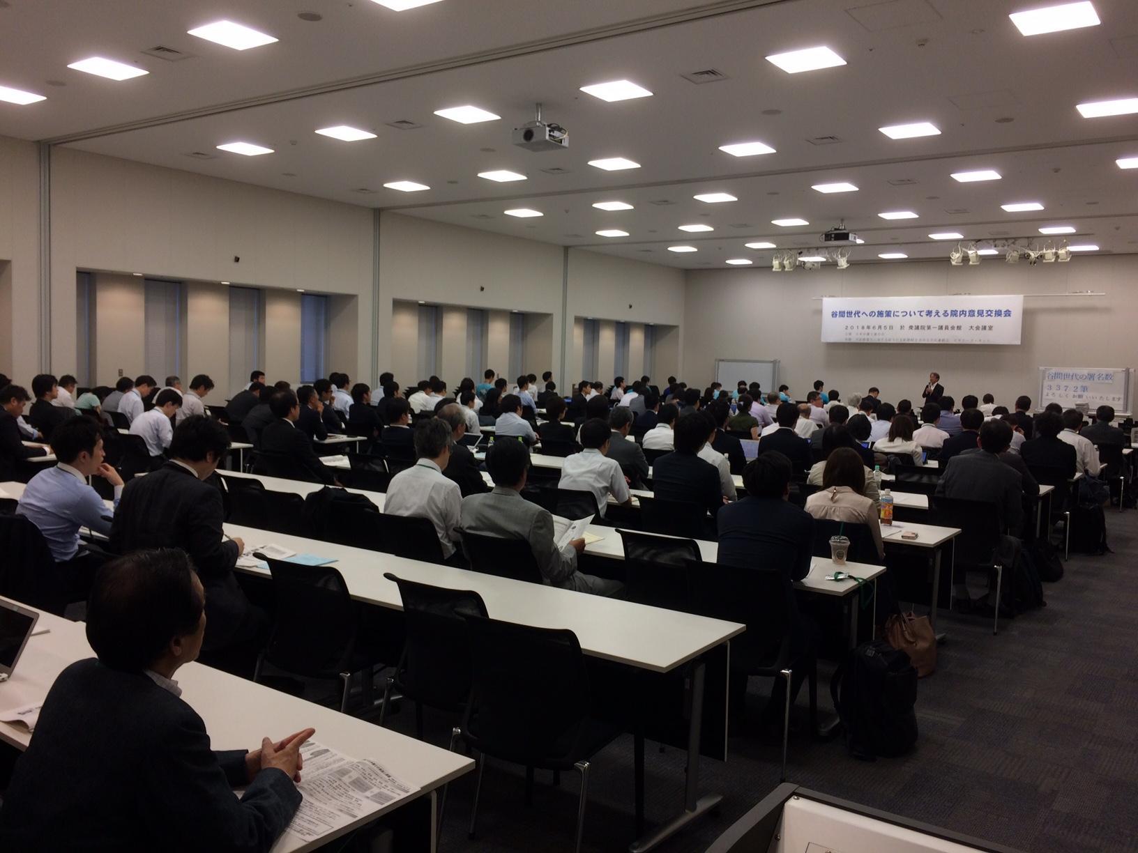 6月号 谷間世代への施策について考える院内意見交換会.JPG