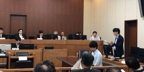 会報令和元年10月号法の日三庁合同挿入写真.jpg