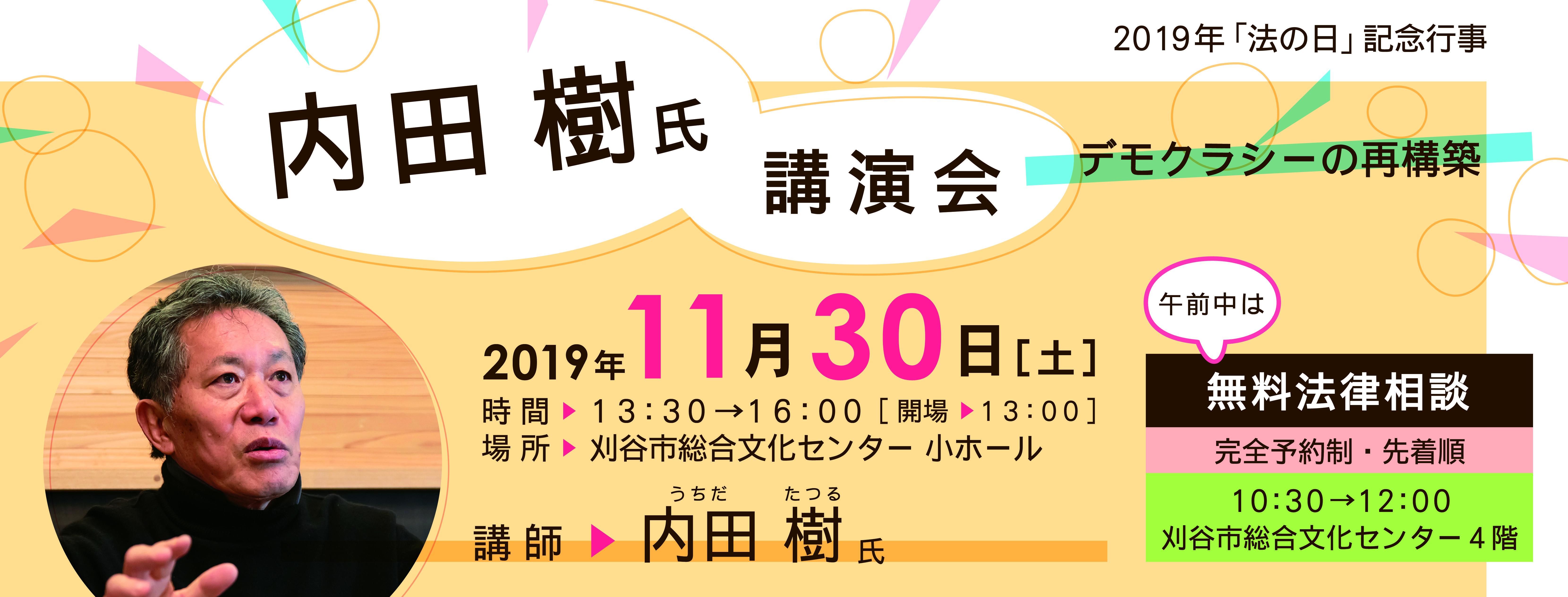 19hounohi-carousel.jpg