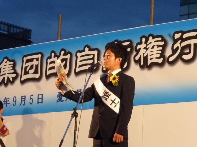 集会宣言_安井