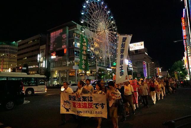 本集会・パレード1