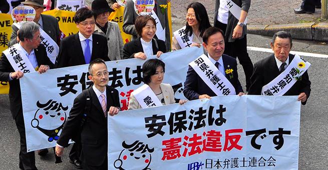 安保関連法の廃止を求める集会・パレード