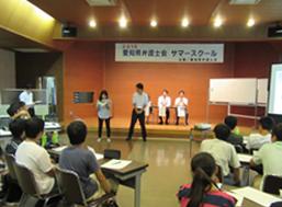 houkyouiku_2015_photo01.jpg