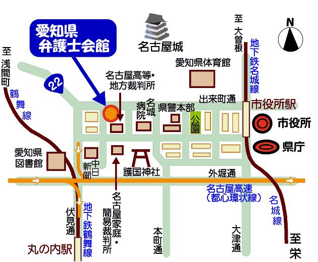 弁護士会館 周辺地図